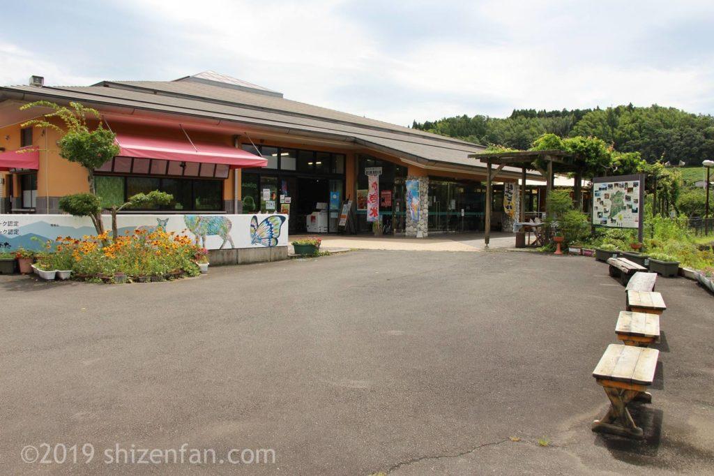 道の駅原尻のレストラン入口