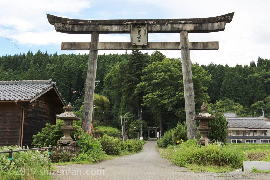 原尻の滝の近くにある緒方二宮八幡社二の鳥居