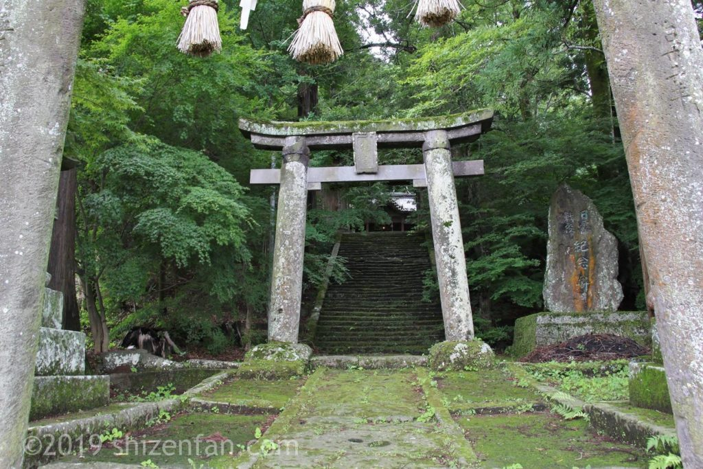 緒方二宮八幡社の入口の鳥居