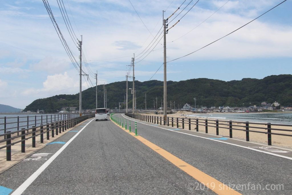 志賀島への海の中道