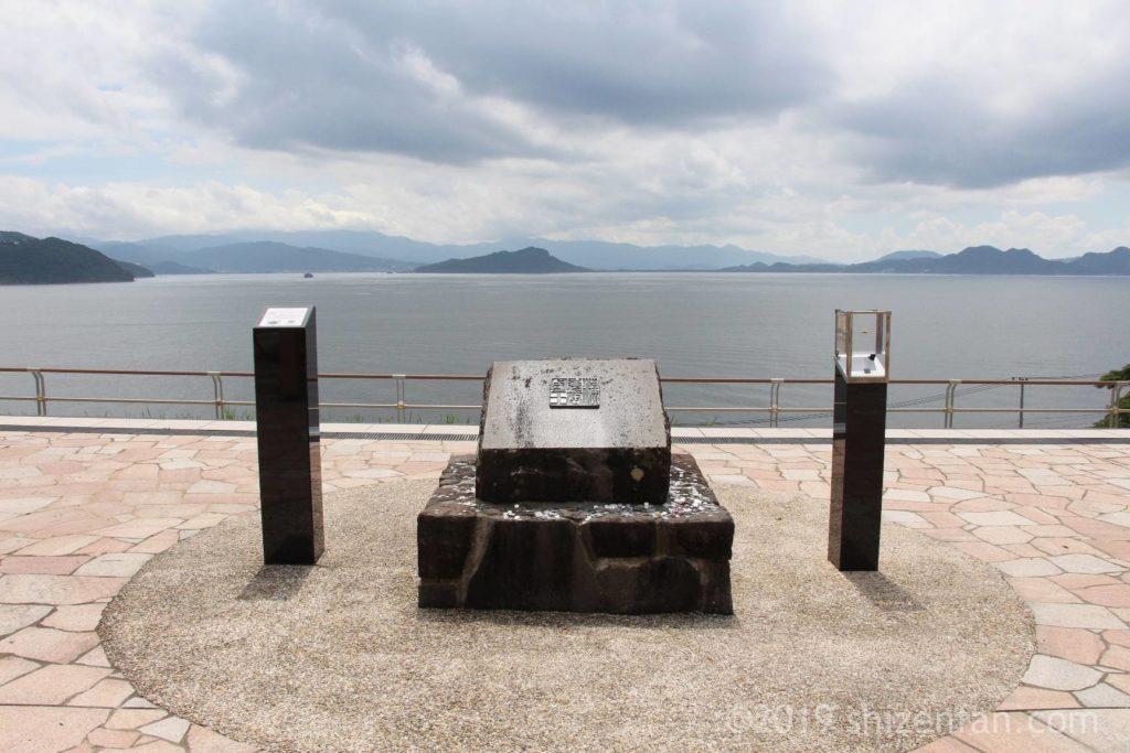 志賀島金印公園の展望広場にある金印モニュメント