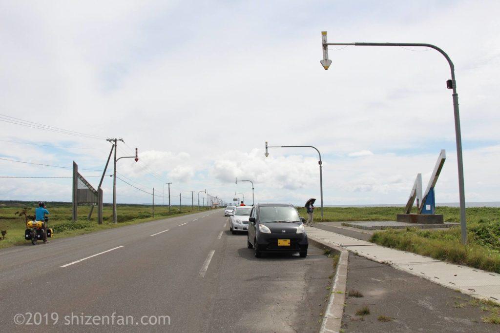 幌延町の北緯45度通過点モニュメント前道路
