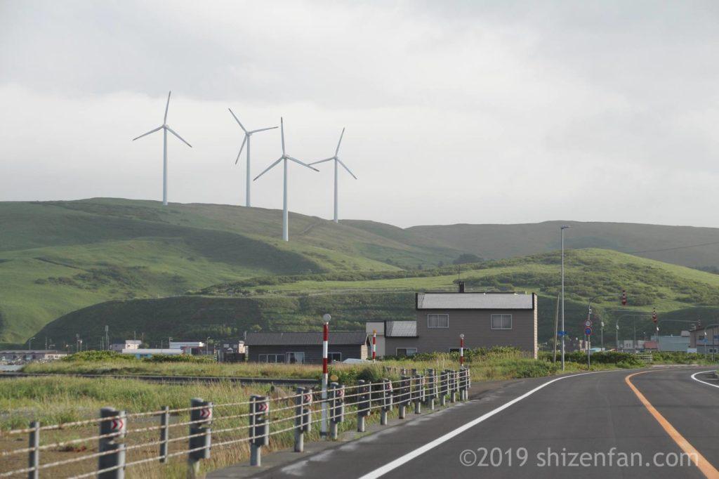 稚内から宗谷岬までの国道238号線、丘と風車