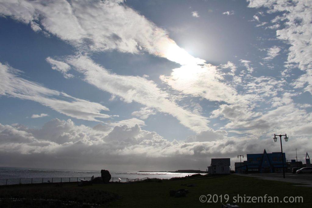 宗谷岬の空と雲のイメージ写真