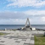 宗谷岬公園の日本最北端の地の碑