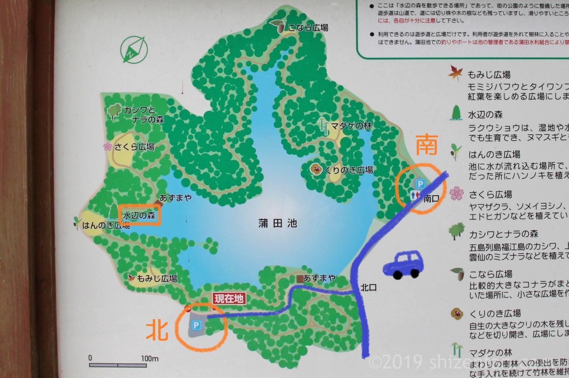 篠栗九大の森の駐車場マップ