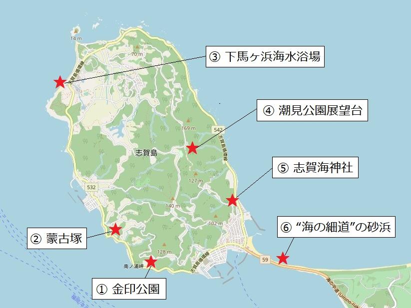 志賀島観光スポット紹介マップ