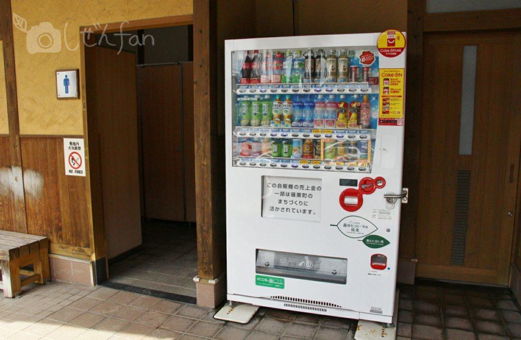 篠栗九大の森のトイレにある自販機