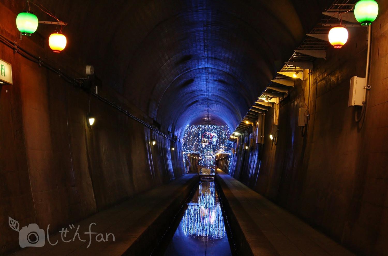 高森湧水トンネル公園のトンネル内部の様子