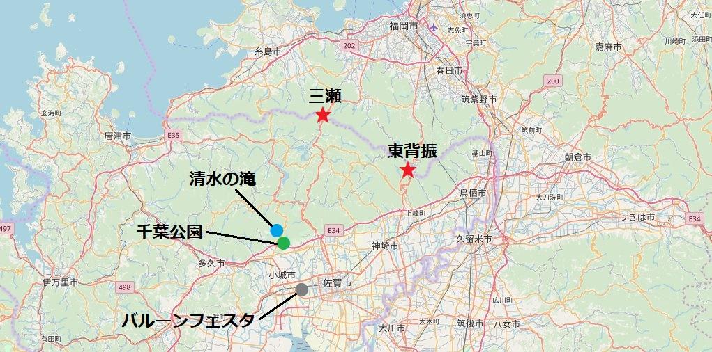 清水の滝、千葉公園、バルーンフェスタ会場の位置関係
