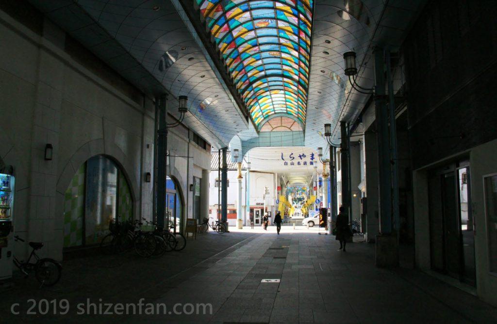 佐賀「バルーン通り」内部