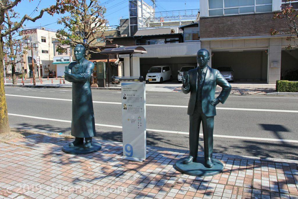 佐賀市中央通りの森永太一郎と江崎利一像