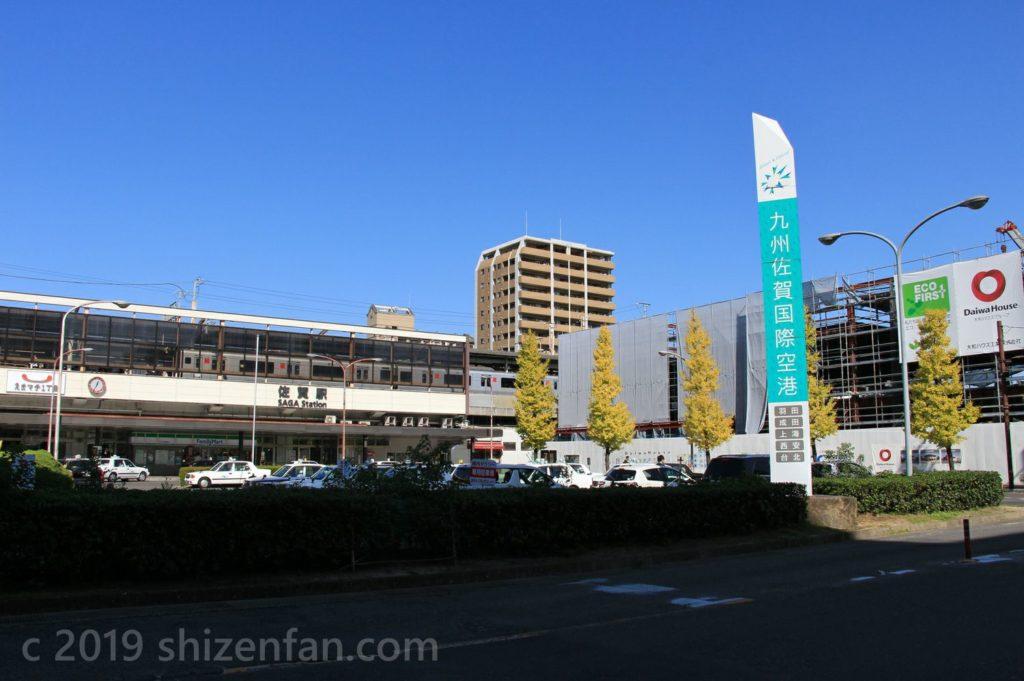 佐賀駅南口の様子