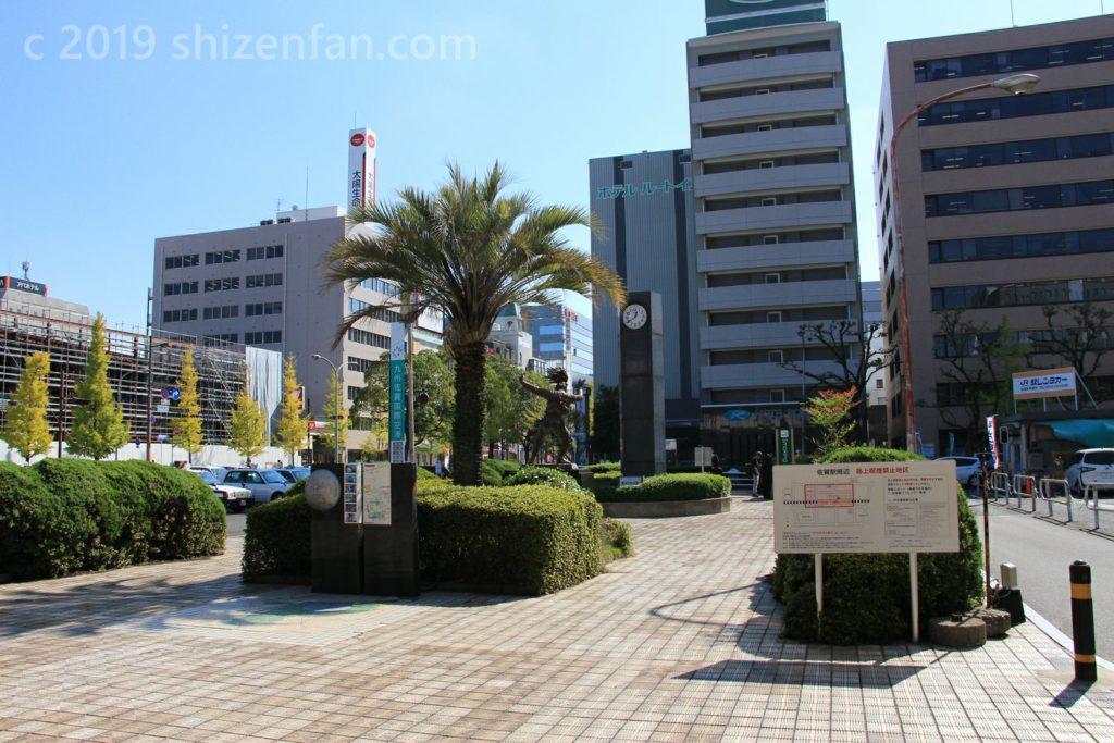 佐賀駅前広場