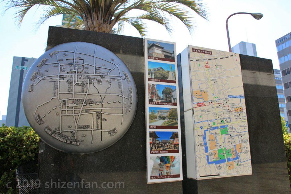 佐賀駅前の案内マップ