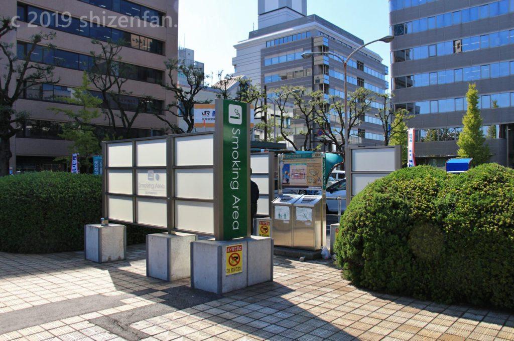 佐賀駅前の喫煙所