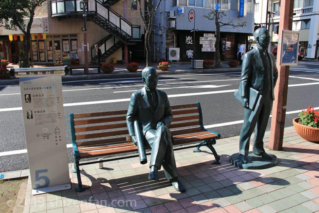 辰野金吾と曽禰達蔵の銅像