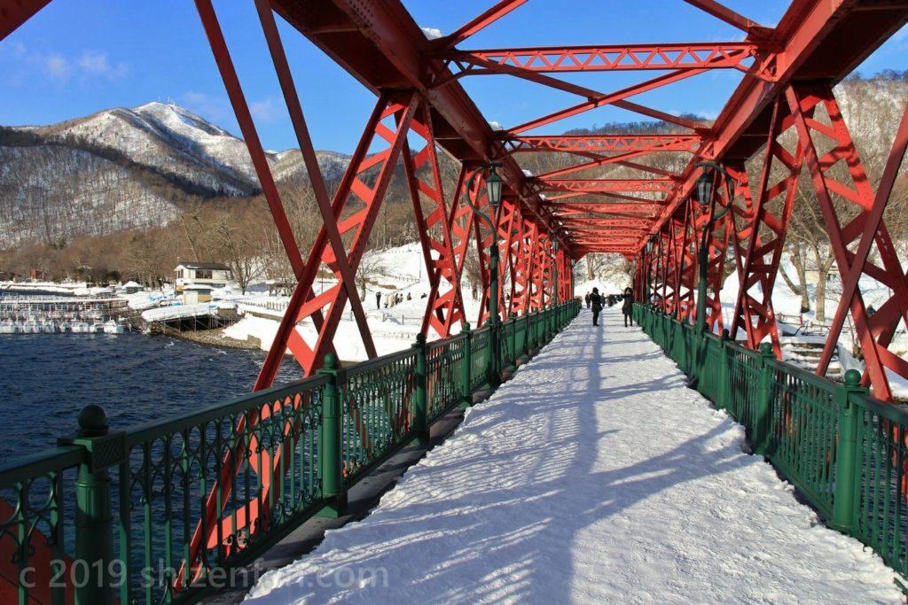冬の支笏湖・山線鉄橋