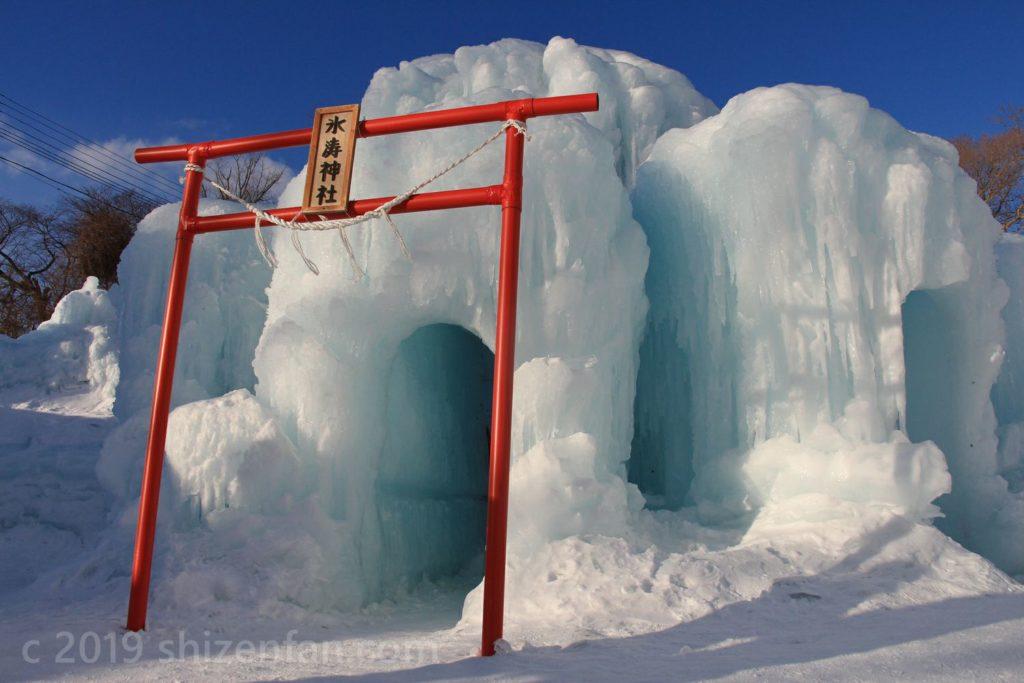 支笏湖氷濤まつり・氷濤神社
