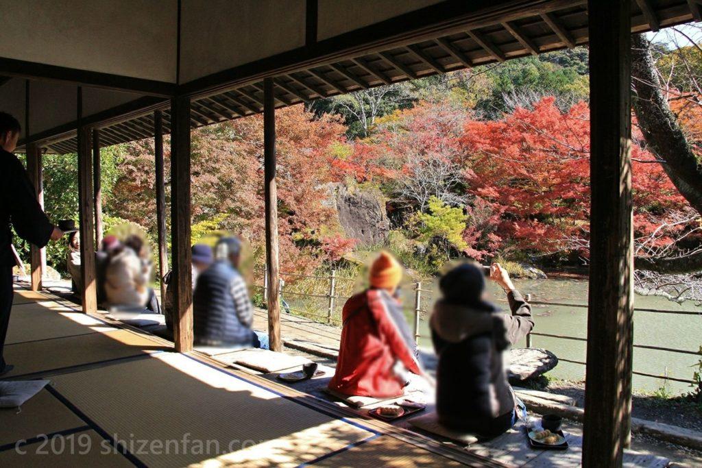 武雄・御船山楽園の茶屋