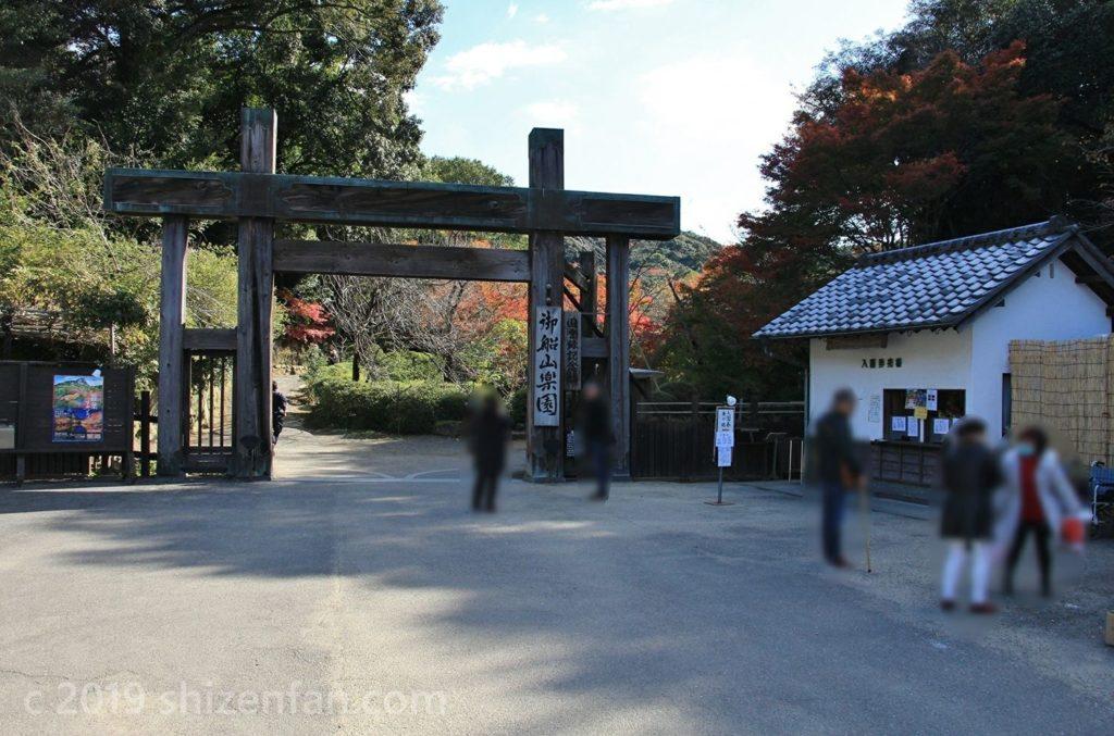 武雄・御船山楽園の門