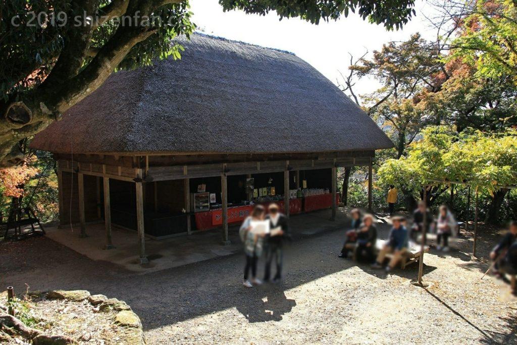 武雄・御船山楽園の園内売店外観