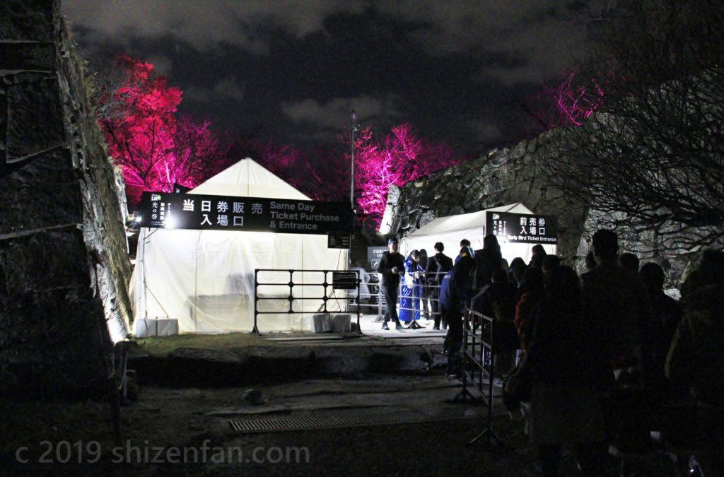 チームラボ福岡城址・入場ゲートの様子