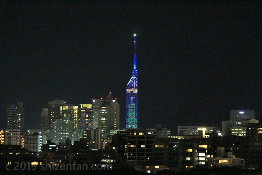 夜の福岡タワー(12月)