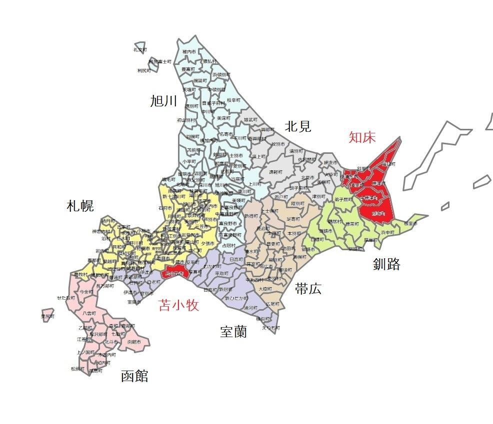 北海道のナンバー地域名区分マップ2020