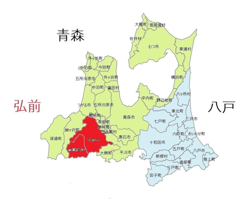 青森県のナンバー表示地名区分2020