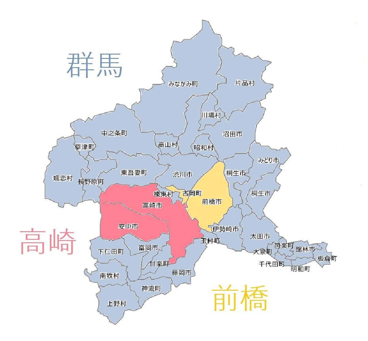 群馬県のナンバープレート地域区分2020