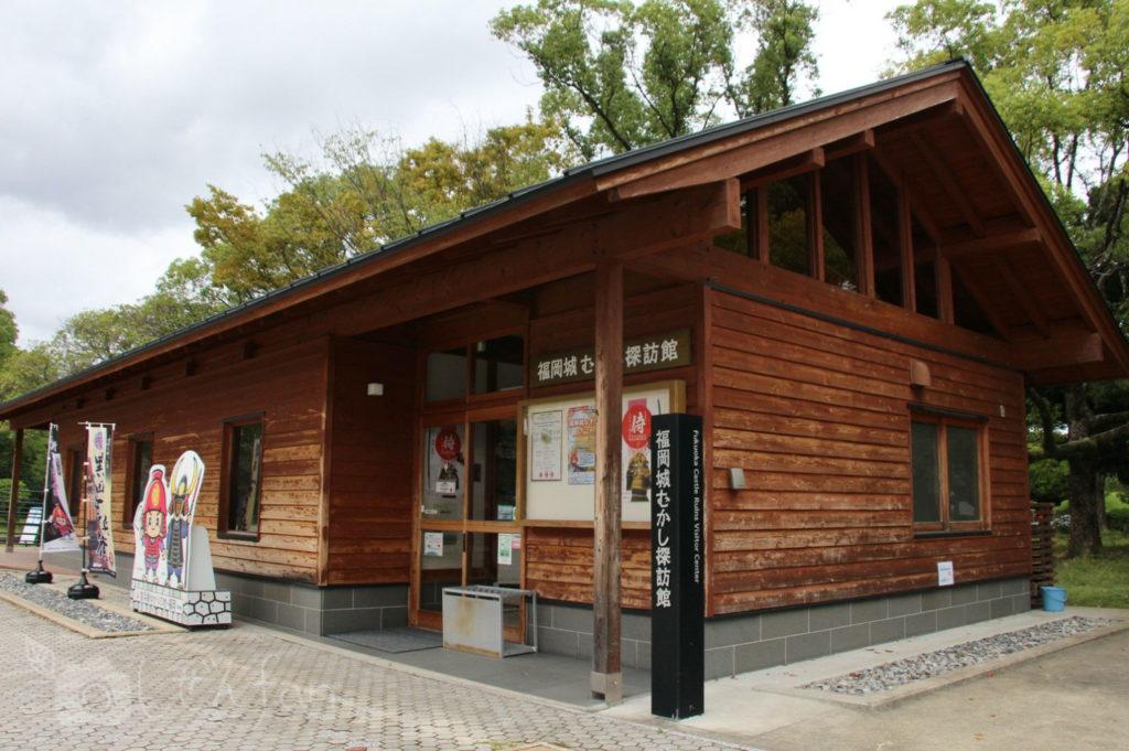 舞鶴公園 福岡城むかし探訪館外観