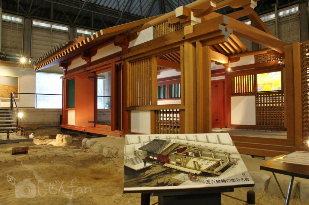 鴻臚館展示館内の様子