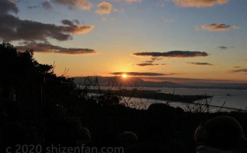 志賀島・潮見展望台からの初日の出