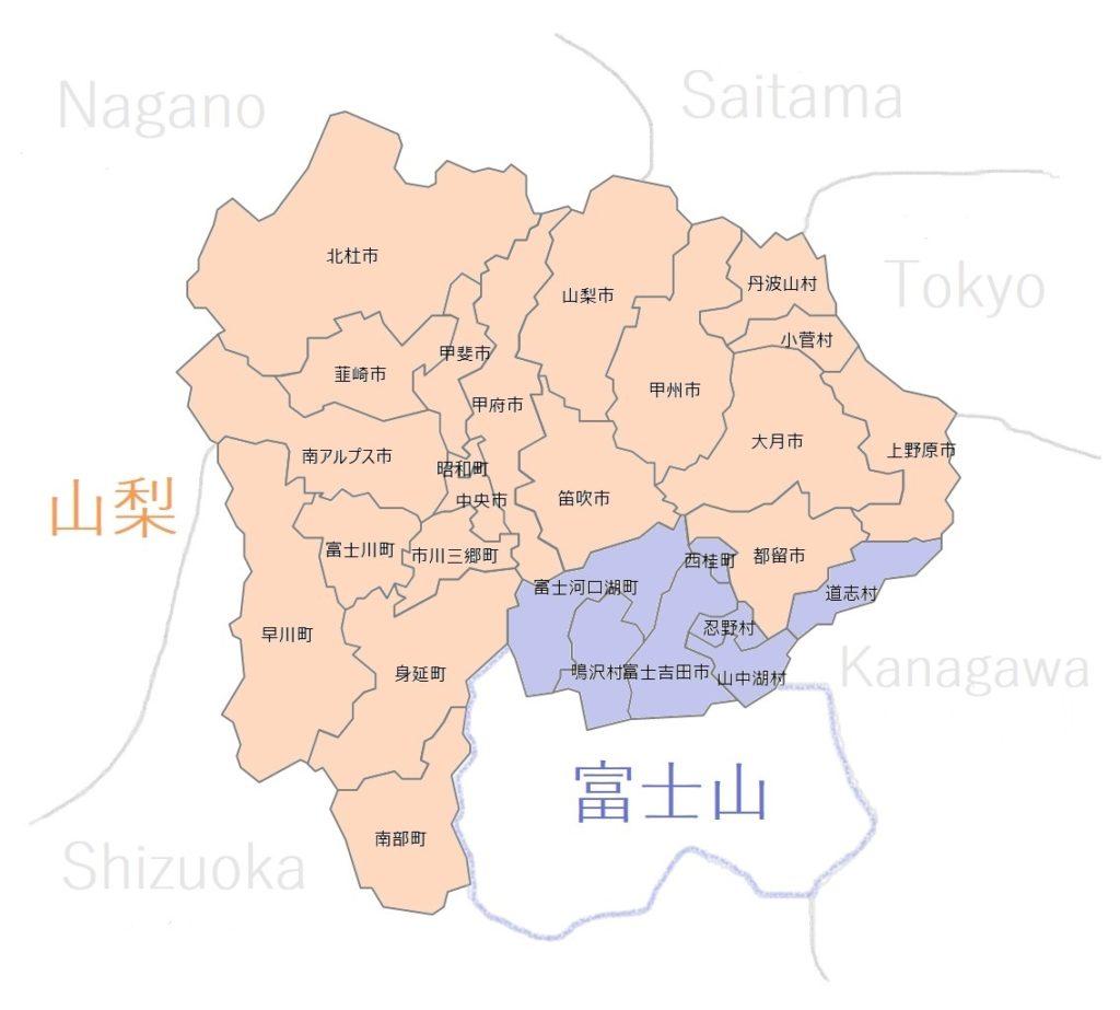 山梨県のナンバープレート地域区分2020
