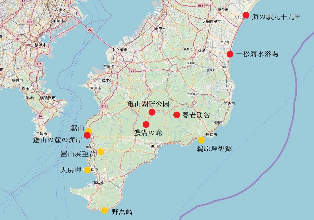房総半島の自然観光スポットマップ