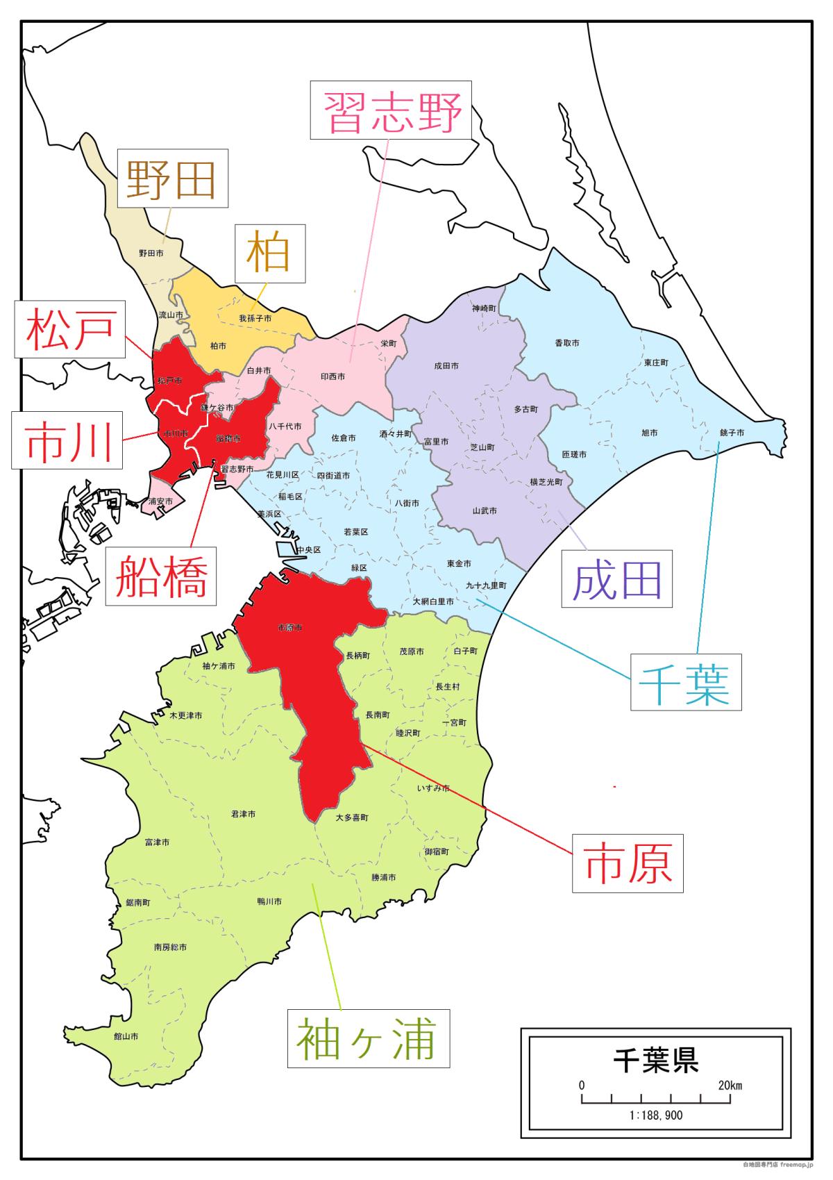 千葉県のナンバープレート地域区分図 2020年度