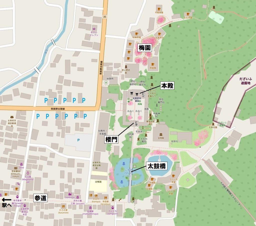 太宰府天満宮・境内位置関係案内図