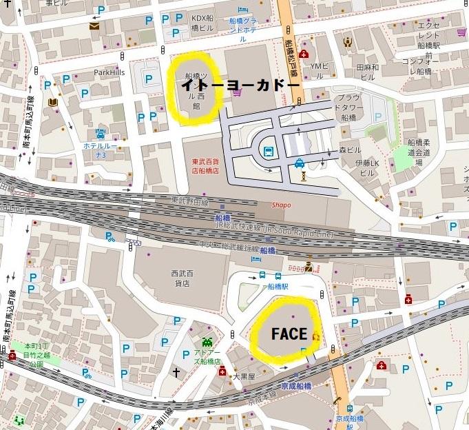 船橋駅周辺図