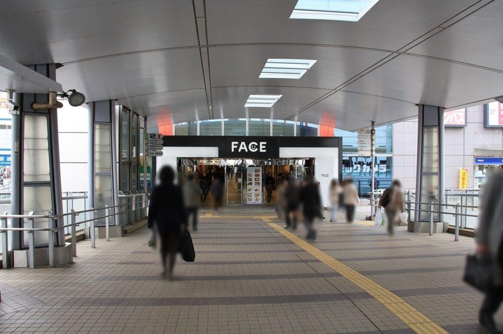 船橋駅からFACEへの連結路