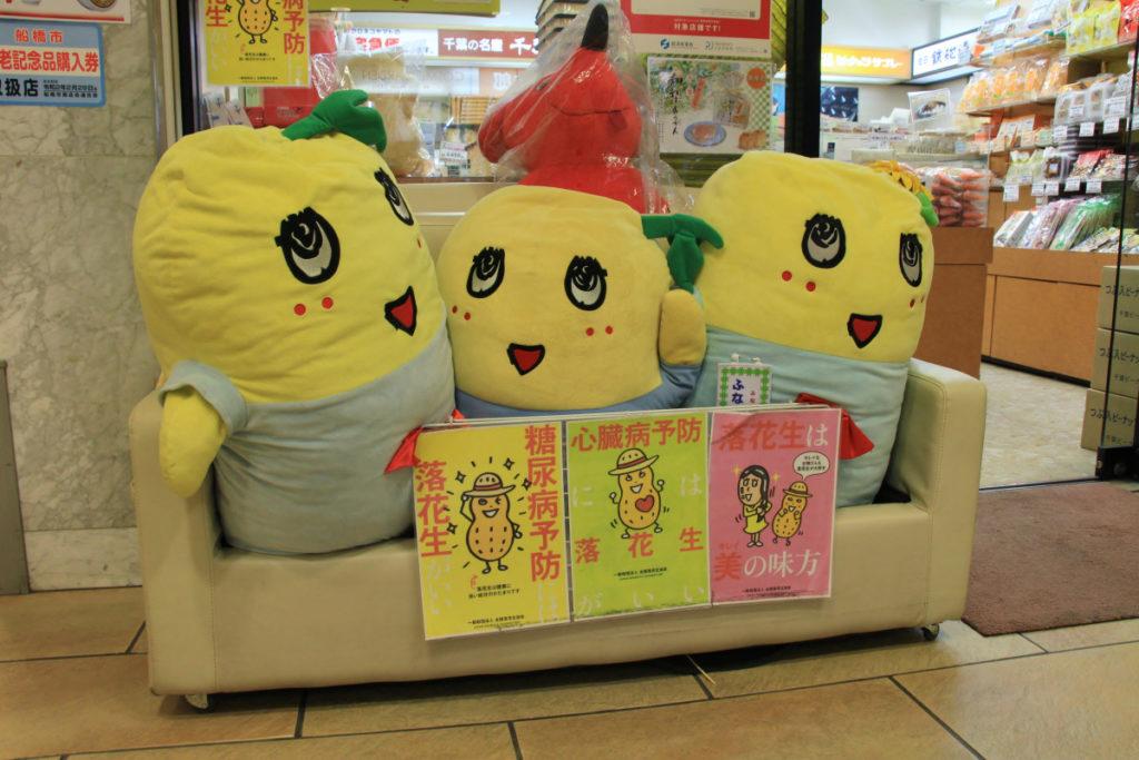 千葉ピーナツ船橋FACE店の店頭にあるふなっしーの人形