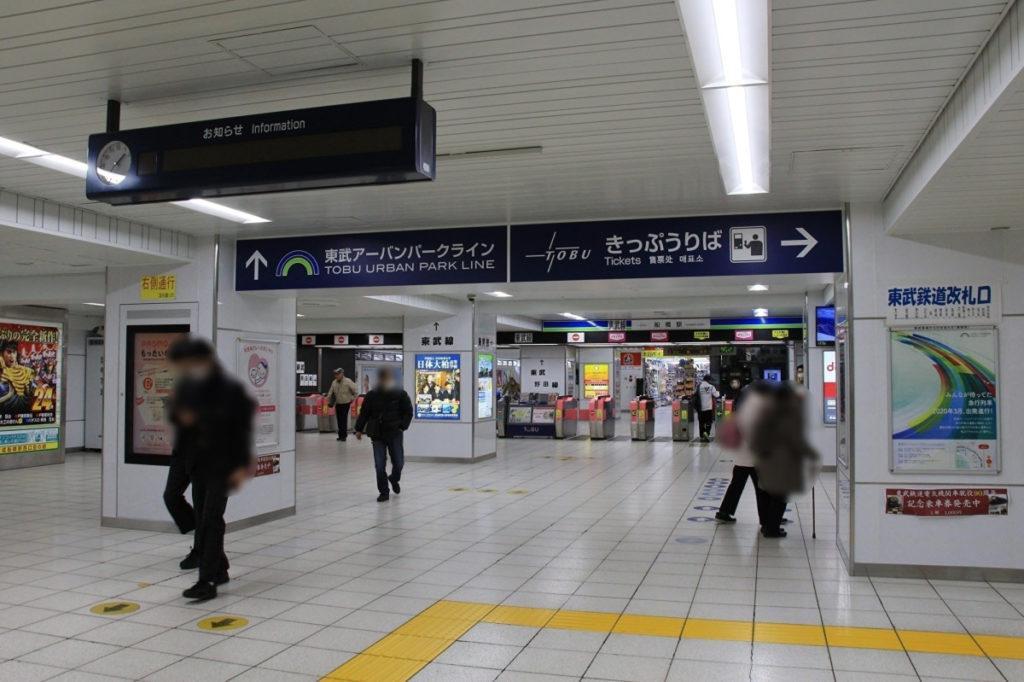 船橋駅構内、東武線改札付近の様子