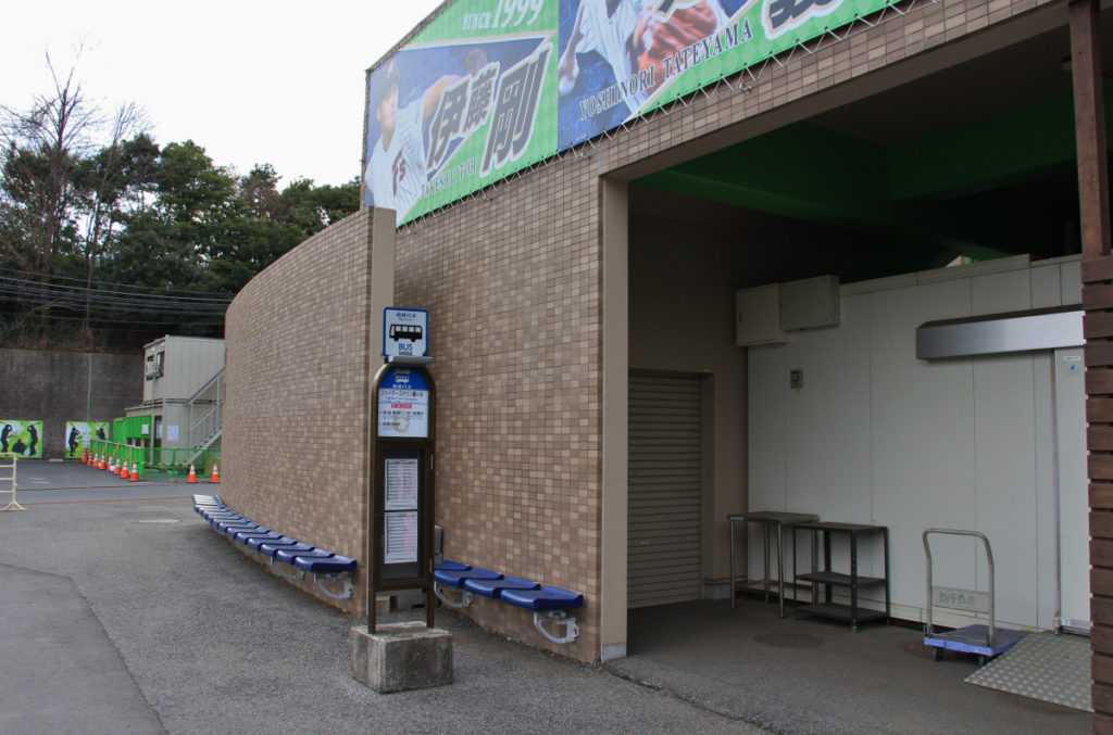 ファイターズ鎌ヶ谷スタジアム・京成バスのバス停