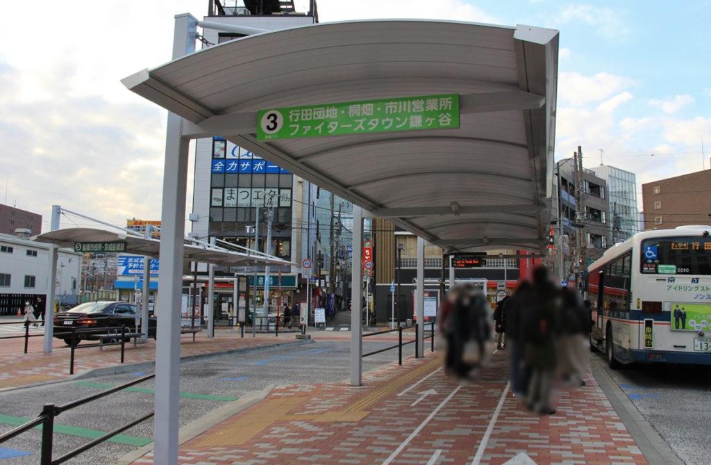 西船橋駅北口のバス乗り場(3番)の様子