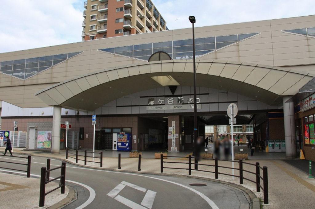 鎌ヶ谷駅西口の様子