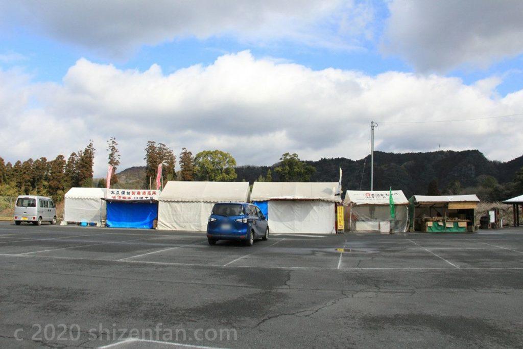 日田大山おおくぼ台梅園の駐車場