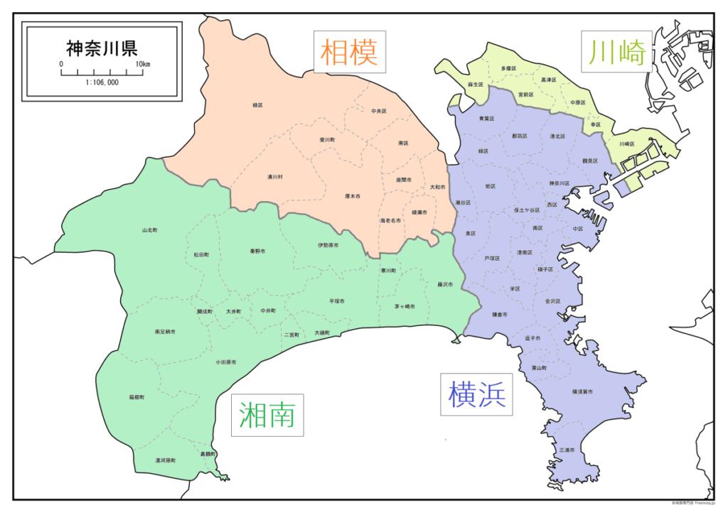 神奈川県のナンバープレート地域名区分2020