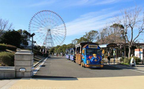 大観覧車とトレインパーク・公園臨海葛西