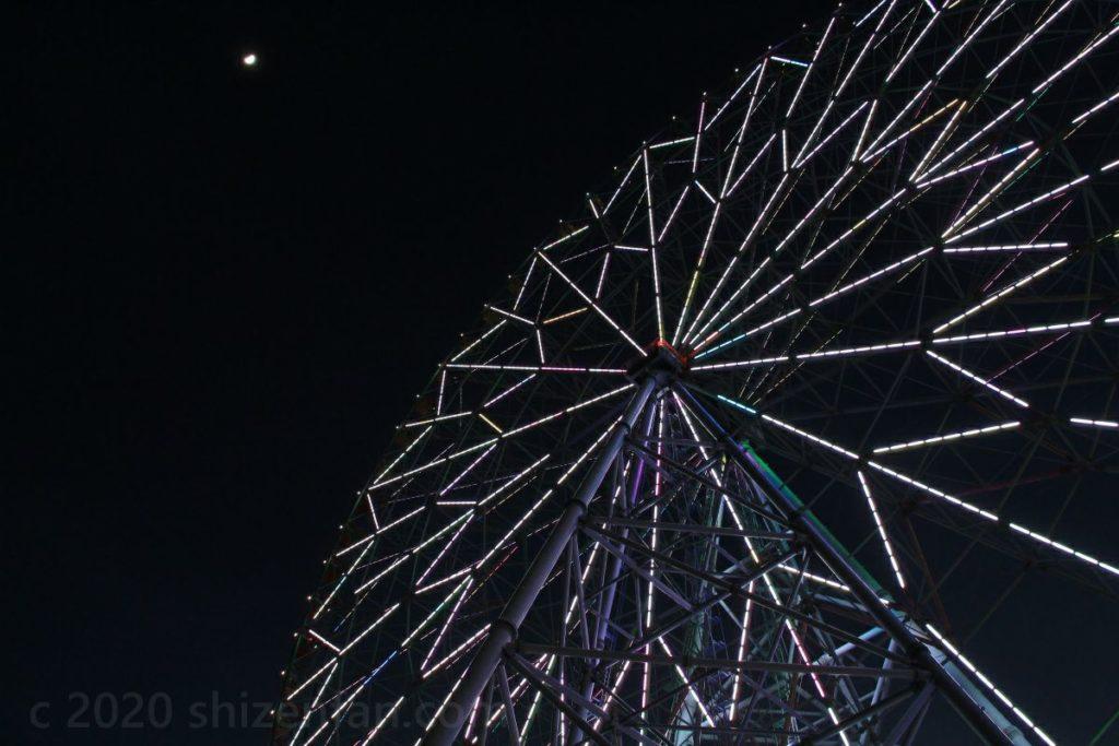 夜の葛西臨海公園・大観覧車