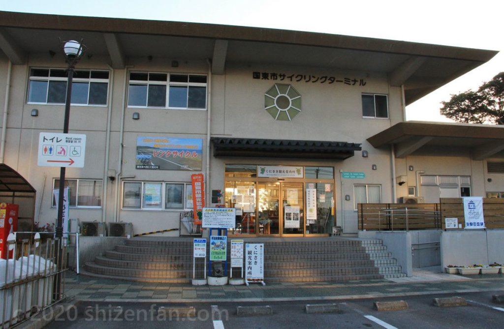 道の駅くにさき・国東市サイクリングターミナル外観
